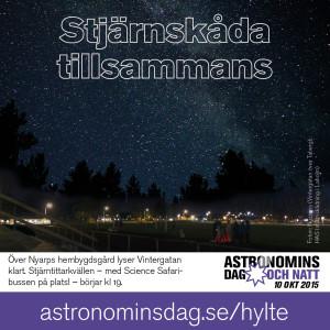 adon_reklam_hylte