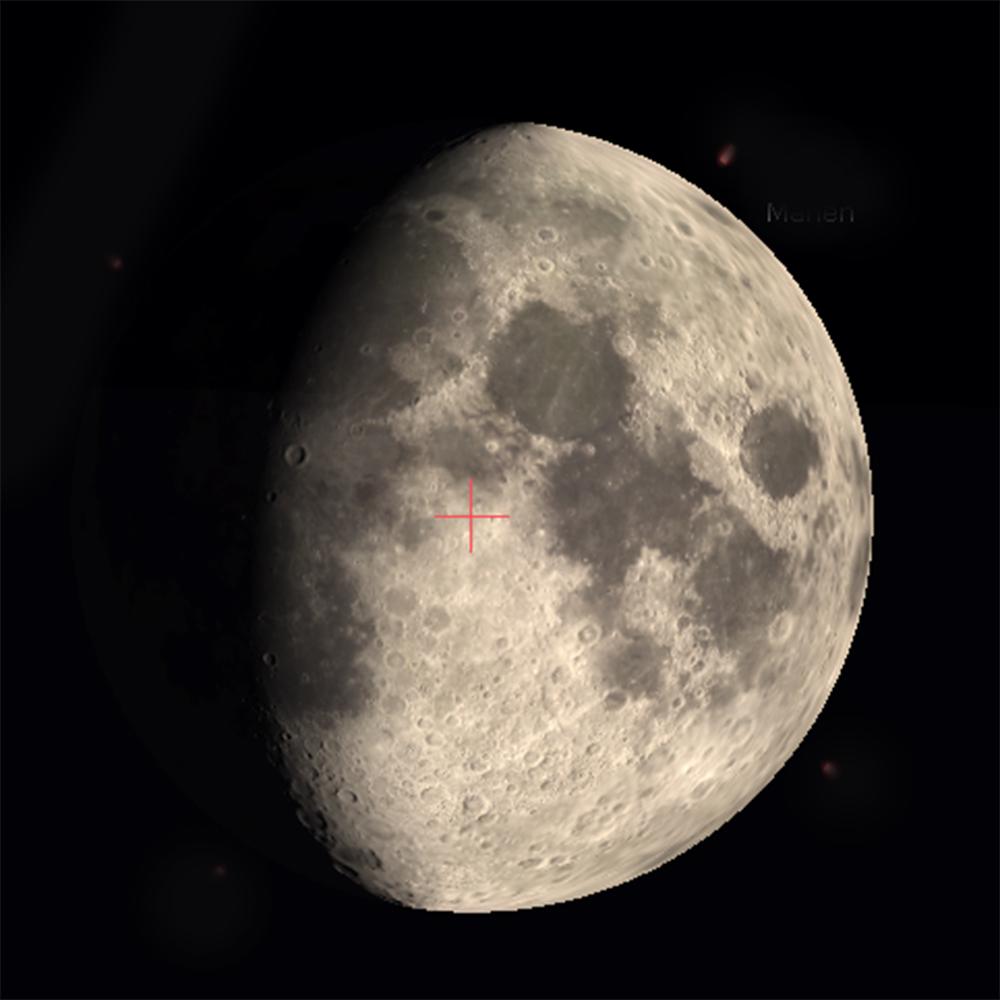 Månen. Bild: Stellarium