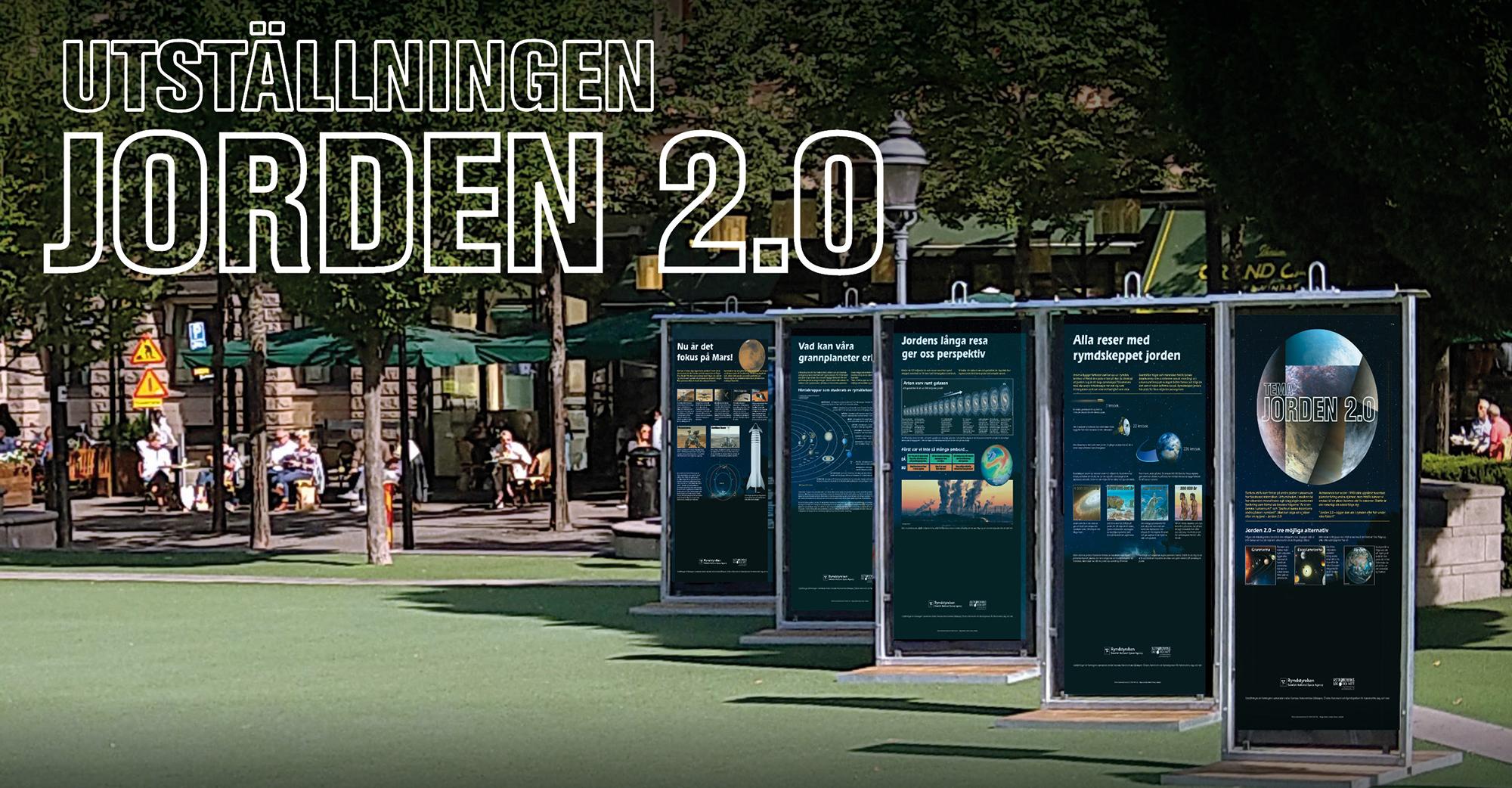 Uställningen Jorden 2.0. Foto: Jonas Appelberg/Rymdstyrelsen